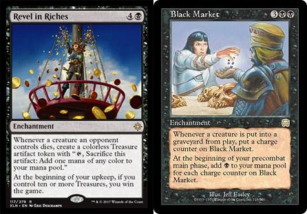 Revel Black Market.jpg